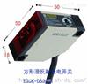 出售漫反射光电开关E3JK-S30M1