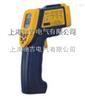 ET942A红外测温仪