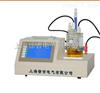SCKF105型微量水分测定仪上海徐吉