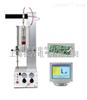 SLC型激光油液顆粒計數系統上海徐吉