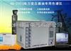 GC-2010变压器油专用气相色谱仪