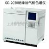 GC-2020型变压器油色谱仪