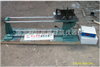 ZS-15型水泥胶砂成型振实台|水泥胶砂振实台