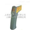 OT852紅外線測溫儀上海徐吉