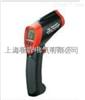 OT-8858紅外線測溫儀