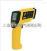 OT872紅外線測溫儀