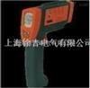 OT882紅外線測溫儀