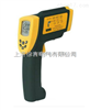 OT892A紅外線測溫儀