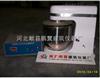 SYJ-3型水泥压浆高速搅拌机|水泥压浆搅拌机