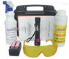 LUYOR-6802紫外线灯水基荧光检漏仪
