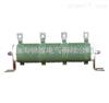 BX8波紋多端子電阻器 滑動電阻器