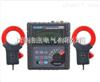 ETCR3200数字式接地电阻测试仪