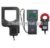 ETCR9300B互感器电流变比测试仪