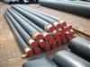 dn450预制螺旋保温管的供货商,预制玻璃钢保温管的使用寿命