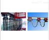 GHC-Ⅱ10#工字钢电缆滑线上海徐吉制造