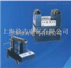 YJ30H-DJ型電機殼加熱器雙工位