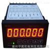 DK900M模拟量光栅尺数显表