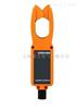 ES060上海高压钳形电流传感器厂家