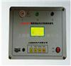 GSBLQ-III上海避雷器放电计数器校验仪厂家