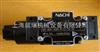 VDC-2A(B)-1A3-20,NACHI株式会社