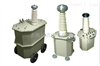 LYYD-75KVA/100KV上海 便携式高压试验变压器厂家