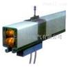 HFP-4-25/120塑料外壳滑触线*
