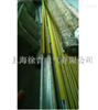 安全节能铝导体滑触线厂家直销