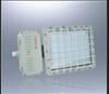 供应新黎明 BTD98防爆LED灯/LED照明灯/防爆厂家