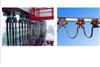 GHC-Ⅰ10# 工字钢电缆滑线工字钢电缆滑线上海