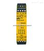 517888九五至尊娱乐PILZ皮尔兹PNOZ X继电器中国一级代理商