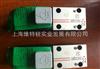 ATOS溢流阀/阿托斯电磁阀意大利原装正品