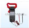 FST-QB200多功能钳形万用表厂家及价格