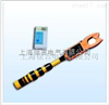 FST-HL102高压钳形电流表厂家及价格