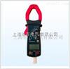 FST-HL101B高压钳形电流表厂家及价格