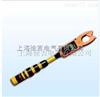 FST-HL101高压钳形电流表厂家及价格