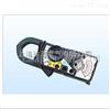 M3000模拟钳形表厂家及价格
