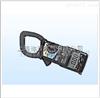 M2100通用型多功能钳形电流表厂家及价格