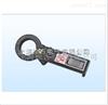 M220袖珍钳形电流表厂家及价格