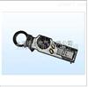 M280交直流两用多功能多功能钳形电流表厂家及价格