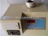 BXA19-1双工位带电脑振实密度测定仪 双工位带电脑型振实密度计