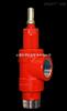 美國TAYLOR泰勒211/211S系列高壓安全閥理論排量