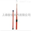 CGG-12m测高杆 伸缩式测高杆