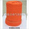 蚕丝绝缘绳促销 蚕丝绝缘绳  防潮蚕丝绳 蚕丝绳
