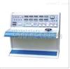 KX-A变压器电气特性综合测试台厂家及价格