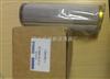 PI4111SMX25原装马勒液压油滤芯