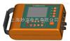 MDTG-600B通讯电缆故障测试仪