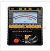 DMH2550指针式绝缘电阻测试仪厂家及价格价格