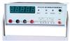 DW2218数字 式电阻测量仪