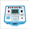 KXQL-Z互感器综合测试仪厂家及价格