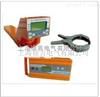 KXST-P智能管线探测仪厂家及价格